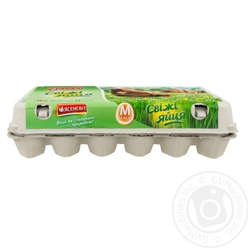 Yasensvit Chicken Eggs С1 18pcs - buy, prices for Auchan - image 3