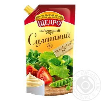 Майонезный соус Щедро Салатный 30% 550г - купить, цены на Novus - фото 1