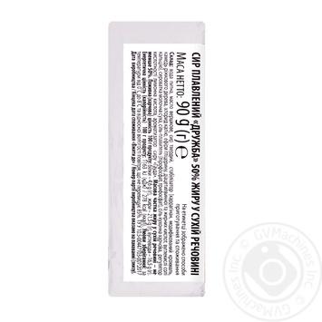 Сыр Шостка Дружба плавленый 50% 90г - купить, цены на Ашан - фото 4