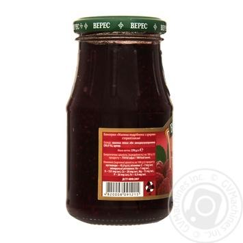 Малина Верес подрібнена з цукром 370г - купити, ціни на Восторг - фото 4