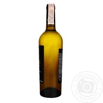 Вино Tetri Цинандали белое сухое 0,75л - купить, цены на Фуршет - фото 2
