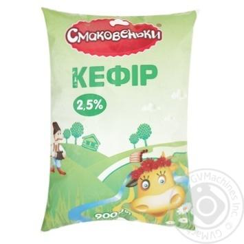 Кефир Смаковеньки 2,5% 900г