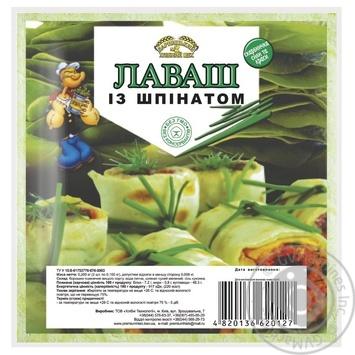 Лаваш Дарницкий хлебный цех №2 со шпинатом 2шт 200г - купить, цены на Ашан - фото 1