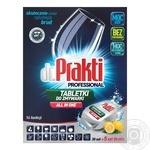 Таблетки Dr.Prakti для посудомоечных машин 35шт