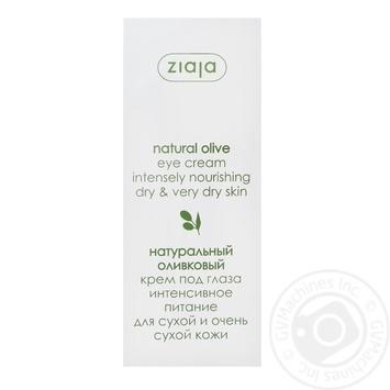 Крем вокруг глаз Ziaja натуральный оливковый 15мл - купить, цены на Novus - фото 3