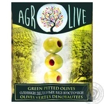 Agrolive Green Pitted Olives 170g