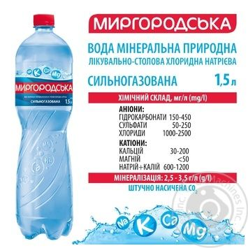 Sparkling water Mirgorodska 1,5l - buy, prices for Auchan - image 3