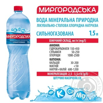 Sparkling water Mirgorodska 1,5l - buy, prices for Novus - image 3