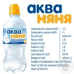 Aqua niania Sport non-carbonated for children water 330ml - buy, prices for Furshet - image 3