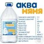 Вода питьевая Аква Няня негазированная 5л - купить, цены на Фуршет - фото 3