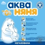Aqua Niania non-carbonated for children water 5000ml - buy, prices for Furshet - image 4