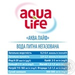 Вода Aqua Life негазована 5л - купити, ціни на Метро - фото 3