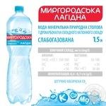 Light sparkling water Myrgorodska Lagidna 1,5l - buy, prices for Auchan - image 3