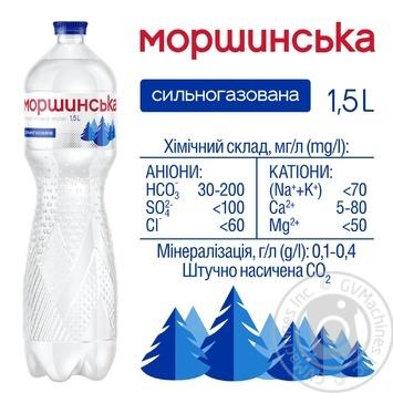Мінеральна вода Моршинська природна сильногазована 1,5л - купити, ціни на Novus - фото 3