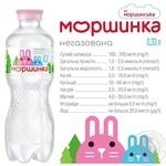 Вода минеральная Моршинская негазированная для детей 330мл - купить, цены на Фуршет - фото 6