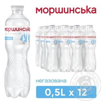 Минеральная вода Моршинская природная негазированная 0,5л - купить, цены на Novus - фото 3