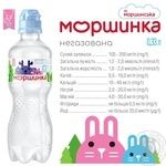 Morshynka Sport Baby Non-Carbonated Water 330ml - buy, prices for Furshet - image 4