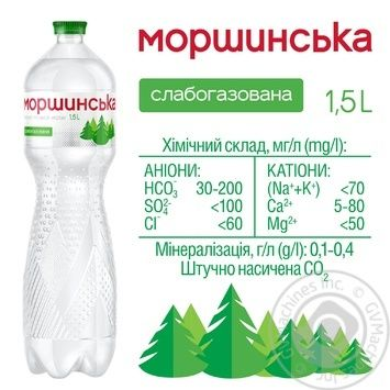 Минеральная вода Моршинская природная слабогазированная 1,5л - купить, цены на Таврия В - фото 3