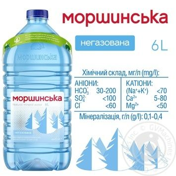 Morshynska Mineral Still Water 6l - buy, prices for Auchan - image 3