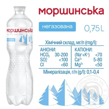 Still natural mineral water Morshynska 0,75l - buy, prices for Furshet - image 3