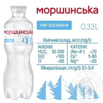 Вода мінеральна Моршинська негазована ПЕТ 0,33л - купити, ціни на Novus - фото 3