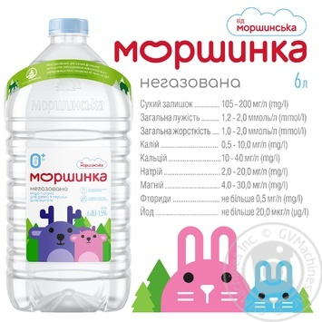 Morshynka non-carbonated water 6l - buy, prices for Furshet - image 4