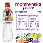 Вода минеральная Моршинская JuniorZ негазированная 0,5л - купить, цены на Novus - фото 4