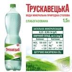 Минеральная вода Трускавецкая природная столовая слабогазированная 1500мл - купить, цены на МегаМаркет - фото 3