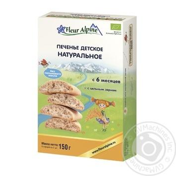 Печенье Fleur Alpine Натуральное для детей с 6 месяцев 150г - купить, цены на Восторг - фото 1