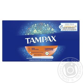 Тампоны Tampax Super Plus 16шт