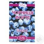 En Jee Blueberry Forte Plus Dietary Supplement 0.25g 50pcs