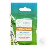 Healer Cosmetics Cream Balm From The Common Cold 10g
