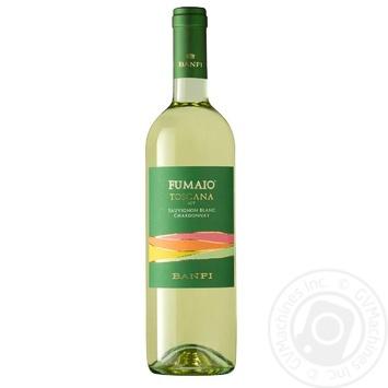 Вино Fumaio Toscana Chardonnay Banfi біле сухе 12% 0,75л
