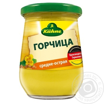 Kuhne medium spicy mustard 250ml - buy, prices for CityMarket - photo 1