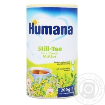 Чай Хумана для повышения лактации растворимый 200г - купить, цены на Novus - фото 2