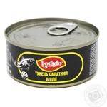 Lorado Salad Tuna in Oil 170g