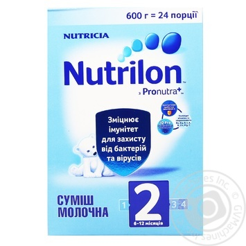 Nutrilon 2 For Babies From 6 to 12 Months Milk Mixture 600g - buy, prices for Novus - image 1