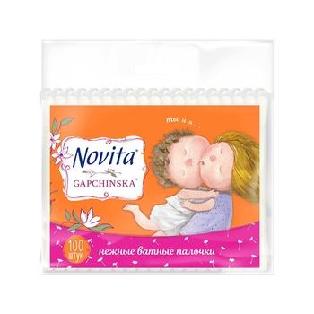 Палички ватні Novita Gapchinska косметичні в пакеті 100шт - купити, ціни на МегаМаркет - фото 1