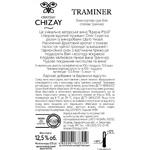 Вино Chateau Chizay Traminer Країна Мрій белое сухое 12.5% 0.75л - купить, цены на Восторг - фото 2