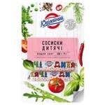 Yuvileyny Dytyachi Boiled Sausages 300g