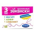 Набор бактериальных заквасок Vivo ( Йогурт 0,5г, Кефир 0,5г, Симбилакт 1г)