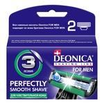 Кассеты для бритья Deonica for Men 2шт 3 лезвия