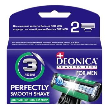 Кассеты для бритья Deonica for Men 2шт 3 лезвия - купить, цены на Восторг - фото 1
