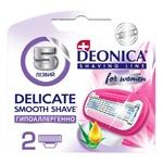 Кассеты для бритья Deonica for Women 2шт 5 лезвий