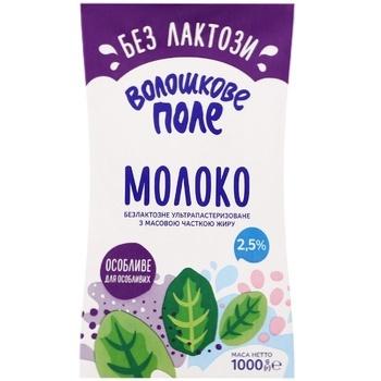 Voloshkove Pole Lactose-Free Ultra-Pasteurized Milk 2,5% 1kg - buy, prices for EKO Market - photo 1