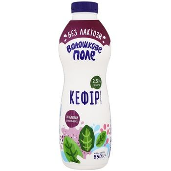 Voloshkove Pole Kefir Lactose-free 2,5% 850g - buy, prices for EKO Market - photo 1