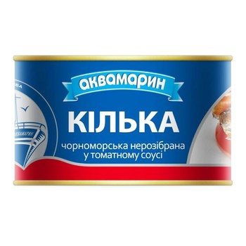 Akvamaryn Black Sea Anchovies In Tomato Sauce 230g - buy, prices for Novus - image 1