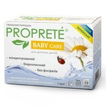 Proprete Baby Care Concentrated Phosphate-free Washing Powder 1kg