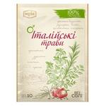 Mriya Italian Herbs Spice Blend  10g