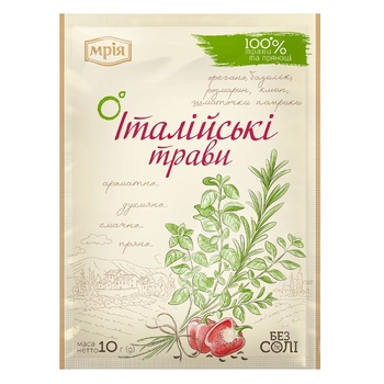Mriya Italian Herbs Spice Blend  10g - buy, prices for Auchan - image 1